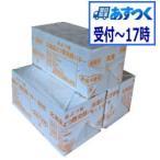 バター よつ葉発酵バター 450gx3個セット(食塩不使用)
