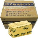 ビーライフショップで買える「バター 高千穂 発酵バター(無塩) ポンドバター450gx30(1ケース) 冷凍」の画像です。価格は33,100円になります。