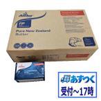 バター ニュージーランド産 グラスフェッドバター フォンテラ無塩ポンドバター 454gx20個(1ケース)【冷凍】
