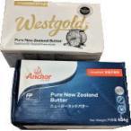 NZ産 グラスフェッドバター 味比べセット(ウエストランド454g vs フォンテラ454g) 【無塩・冷凍】
