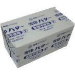 バター 雪印バター 食塩不使用 プリントF(冷凍)450g