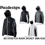 パズデザイン Pazdesign BSストレッチレインジャケット BS STRETCH RAIN JACKET SBR-036 SBR036