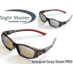 サイトマスター 偏光サングラス インテグラル グレーデミPRO Integral Gray Demi PRO Sight Master ティムコ SIG775110752