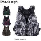 パズデザイン Pazdesign フィッシングベスト コンプリートIV+ SLV-028 フィッシング 釣り フィッシングウェア アウトドア SLV028