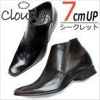 クラウドナイン cloud9 メンズ 靴 シークレットシューズ