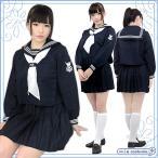 制服 コスプレ 日本女子大学附属中学校 冬制服モデル 大きいサイズ 女装 男の娘