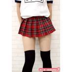 超ミニ 赤チェック スカート 制服 コスプレ 大きいサ