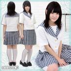 制服 コスプレ 聖和学園高等学校 夏制服モデル 大きいサイズ 女装 男の娘
