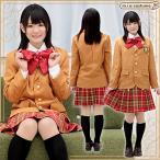 制服 コスプレ 品川女子学院中等部 冬制服モデル 大きいサイズ 女装 男の娘