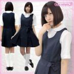 制服 コスプレ 桜蔭高等学校 夏服モデル 大きいサイズ 女装 男の娘