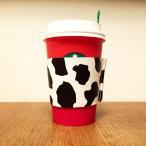 牛さん柄のレザーカップスリーブ(トールサイズ) 本革 日本製