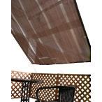 洋風サンシェード・ブラウン 200×240 (収納バック付き)