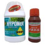 ハイポネックス(観葉植物用)+メネデール