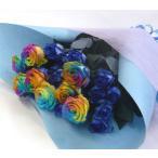 バラの花束/ブルーローズ20本&レインボーローズ10本の花束
