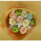 プリザーブドシャーベットカラー花束