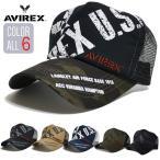 AVIREX メッシュキャップ メンズ  帽子 アビレックス 153009 アヴィレックス キャップ CAP レディース 春夏 スナップバック