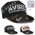 【2個購入で 送料無料 】 帽子 メッシュキャップ AVIREX アビレックス キャップ 2700 CAP PUレザーバックベルト メンズ