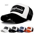 【 送料無料 】 帽子 メッシュキャップ ダメージ CAP  カリフォルニア 刺繍 ヤシの木  4色 メンズ カーブキャップ スナップバック