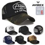 帽子 メッシュキャップ キャップ アビレックス AVIREX CAP AIR FORCE 刺繍 バックベルト 迷彩 カモフラ メンズ UVカット 紫外線対策 アメリカン カジュアル 春夏
