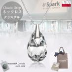 レディース ネックレス 40代 プレゼント ドロップ スワロフスキー 製 クリスタル ブランド シンプル Spark