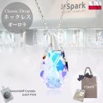 ネックレス レディース プレゼント 40代 ドロップ オーロラ スワロフスキー 製 クリスタル ブランド Spark