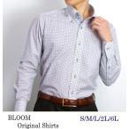 長袖ワイシャツ 当店オリジナル S M L LL 3L 4L 5L 6L 10柄 形態安定 BIG 大きいサイズ Yシャツ メンズ