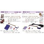 ★ 受注品・日本和楽器製造 / 津軽三味線 普及セット ST3