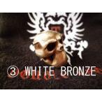 トラヴィスワーカー スカルビーズ White bronze Travis  Travis Walker