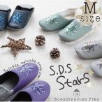 SDS スターズ バブーシュタイプスリッパ Mサイズ