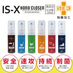 �ڿʲ����IS-X NORO CLOSER �����ѽ��ݥ��ץ졼(�Υ�������)30ml(6����)