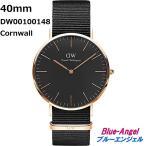ダニエルウェリントン Daniel Wellington クラシック ブラック コーンウォール Cornwall 腕時計 メンズ レディース 40mm 人気 ローズゴールド DW00100148