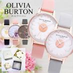 【在庫処分セール】オリビアバートン (OLIVIA BURTON)  OB15EG38 OB15EG50 OB16CS11 OB16CS12 OB16FS87 ♪ FLOWER SHOW : DAISY デイジー