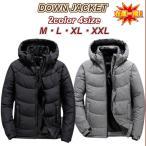 メンズ レディース 冬 アウター コート ジャケット ダウン ダウンジャケット フード 30代 40代 50代 黒 グレー