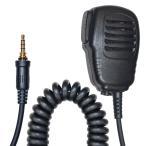 BlueCentury【W006】スタンダード アルインコ アイコム ヤエス用1ピンねじ込み式トランシーバー対応互換 【高耐久・高品質プロ用 スピーカーフォンタイプ】
