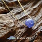 天然石 ネックレス 14KGF タンザナイト 高品質 一粒 ブルー 願望達成 幸運 魔法の石 神秘的 おしゃれ 可愛い ネックレス レディース パワーストーン ギフト
