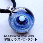 blue-corn_po170617-1