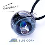 宇宙 の ガラス ペンダント グリーンオパール ギベオン隕石 隕石 日本製 職人技 幸運 ハンドメイド ネックレス ギフト メンズ レディース 宇宙ガラス