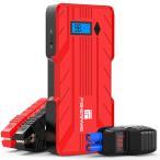 アマゾン大人気商品BEATIT B7 ジャンプスターター 12V車用エンジンスターター  スマートジャンパーケーブル 八重保護機能 日本語取扱説明書