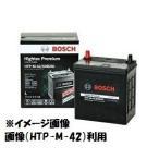 60B19L BOSCH Hightec Premium Battery HTP-K-42/60B19L ボッシュ ハイテックプレミアム バッテリー