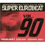 [CD]スーパー・ユーロビート VOL.90
