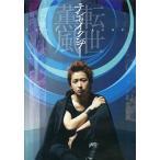 [DVD]テンセイクンプー~転世薫風(初回限定盤)