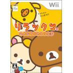 ショッピングWii [Wii]リラックマ みんなでごゆるり生活