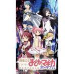 [PSP]魔法少女まどか☆マギカ ポータブル (通常版) 「通常契約パック」