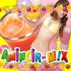 ショッピングダイエット 送料無料5個セット AMINCIR-MIX アマンシーミックス