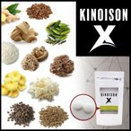 送料無料2個セット キノイソンX (ダイエットサプリ)