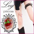 ショッピングダイエット 送料無料3個セット Leg princess (レッグプリンセス)