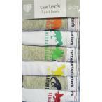 【送料無料】carter's 7枚セット『 カーターズ 恐竜 7枚 23T』 ブリーフ パンツ ボーイズ 男の子 男子 トレーニング