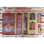 【送料無料】ippo  学童 『文具 セット ピンク』 トンボ鉛筆 IPPO 新入学セット 9アイテム入り 学童文具セット 入学の必需品と学びに役立つ文房具 を セレクト