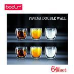 Bodum Pavina『ボダム パヴィーナ 6個セット』 250ml 0.25L ダブルウォールグラス 二層構造ガラス タンブラー 4558-10