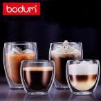 【送料無料】Bodum Pavina『ボダム パヴィーナ 大小8個セット』 250ml×4個 、350ml×4個 ダブルウォールグラス 二層構造ガラス タンブラー k4558-10cos